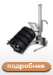 Подъемник для шин с тележкой