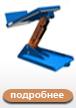 Столы с наклоняемой платформой